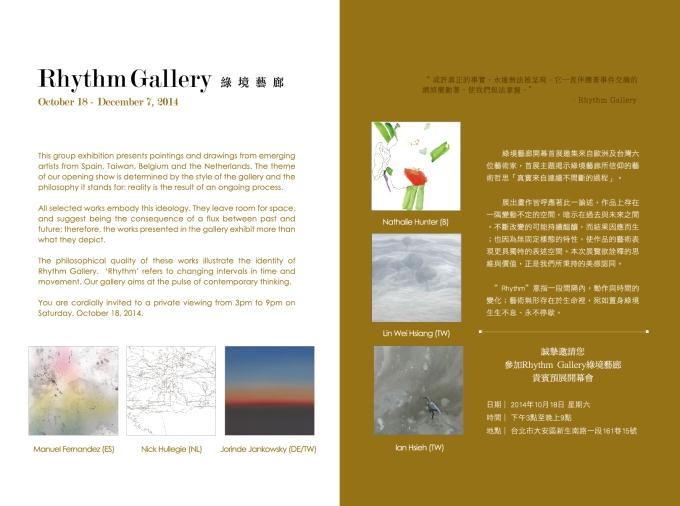 invitation-show1-final-OL-02